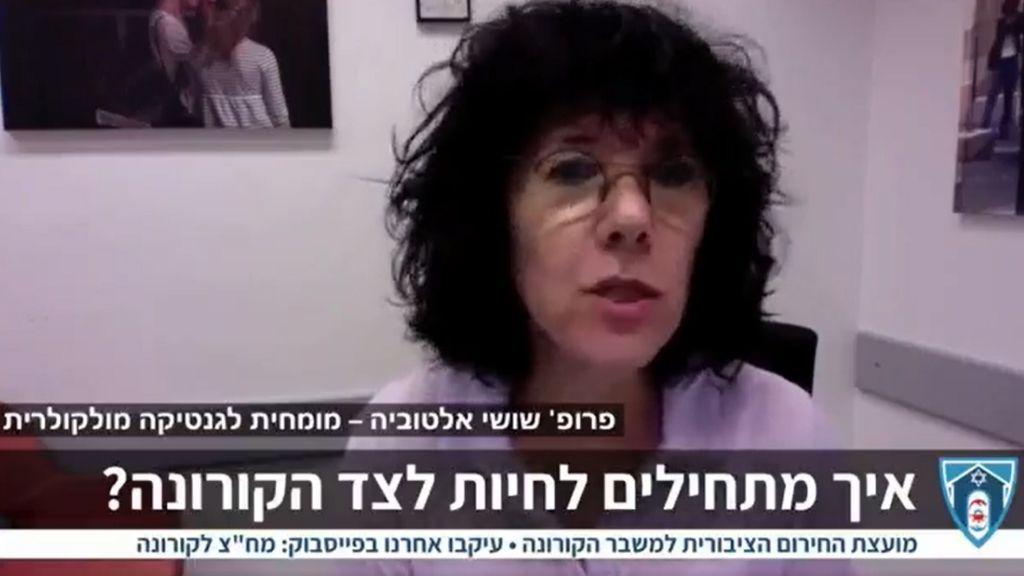 פרופסור שושי אלטוביה: החיסון לא מגן מפני הדבקה, החיסון לא יביא לחסינות עדר
